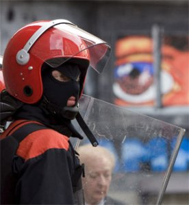 Baskisk polis